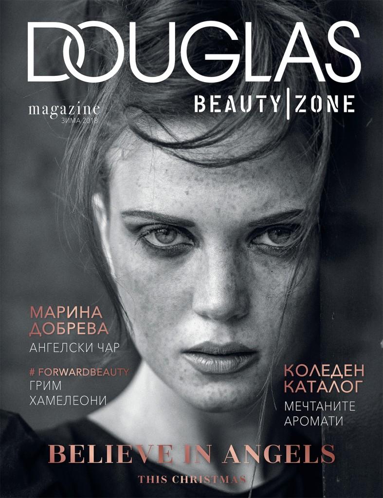 DOUGLAS_MAGAZINE-COVER_IVAILO_STANEV_ALVAREZ-2-1