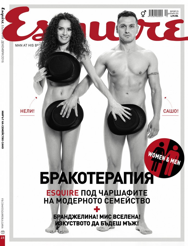 esquire-bulgaria-photo-by-ivailo-stanev-creativehall-studio_001
