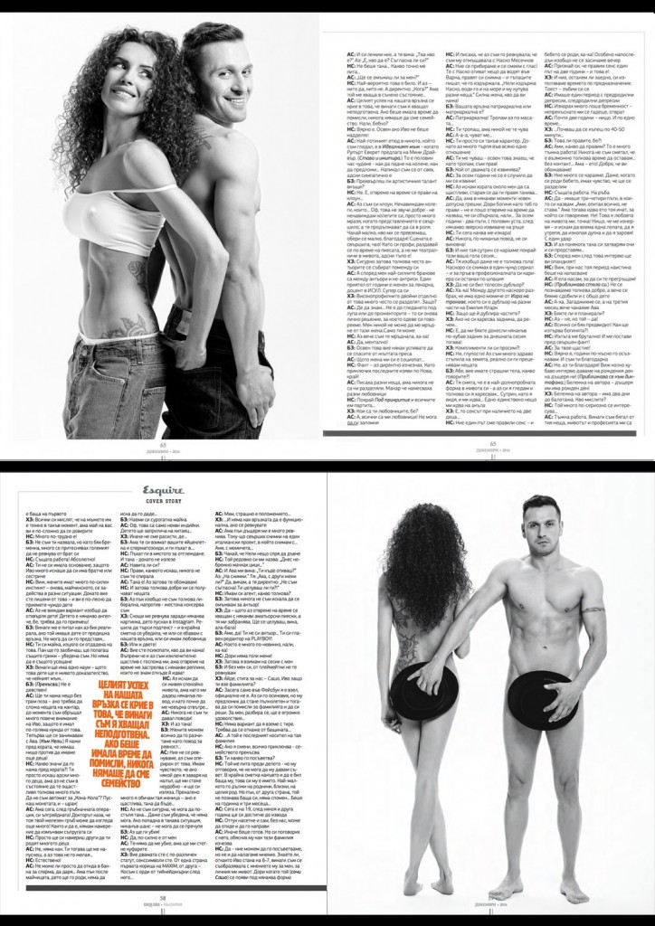 ESQUIRE_Bulgaria-photo-by-IVAILO-STANEV-02