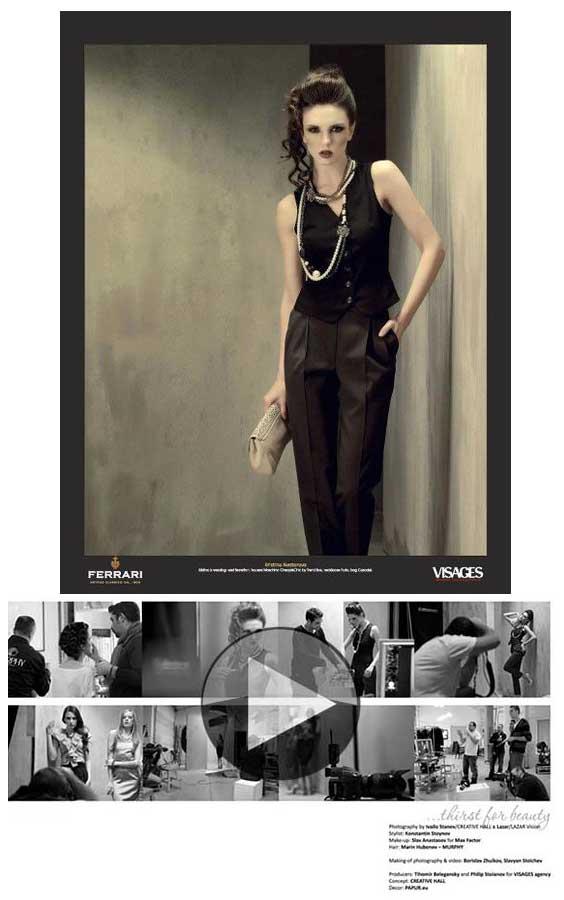 _OFFICIAL_KALENDAR-VISAGE-MODELS-photo-by-IVAILO-STANEV-CREATIVEHALL-Studio-2012-6