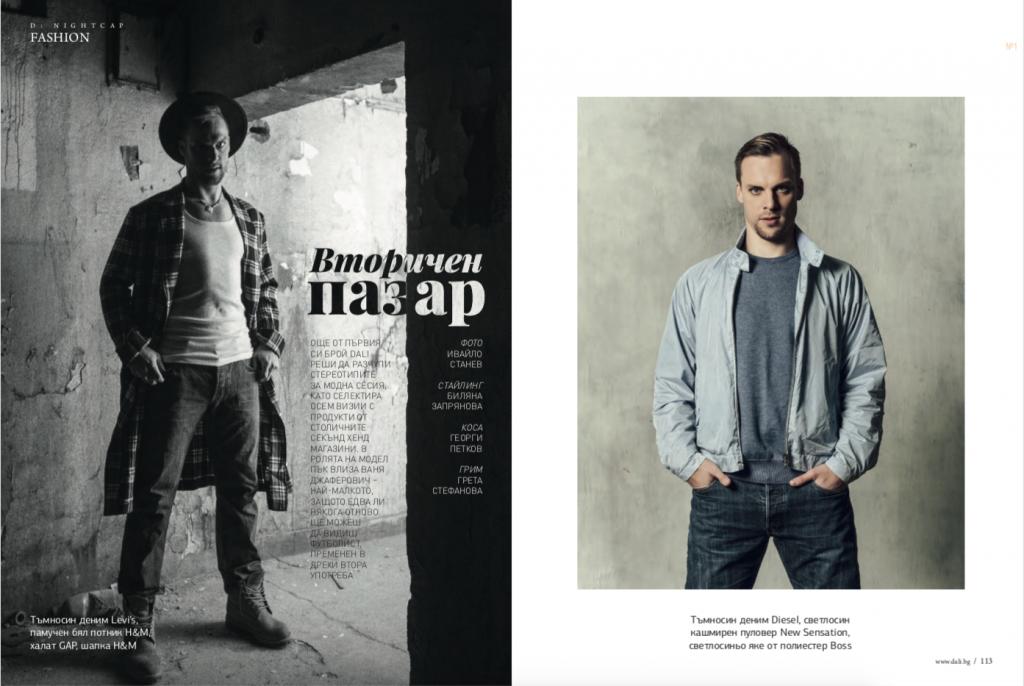 Ivailo_Stanev_Àlvarez_DALI -Magazine-01