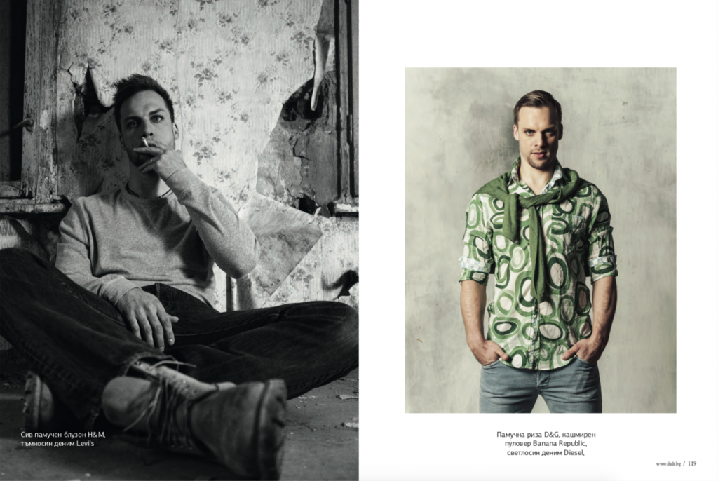 Ivailo_Stanev_Àlvarez_DALI -Magazine-04